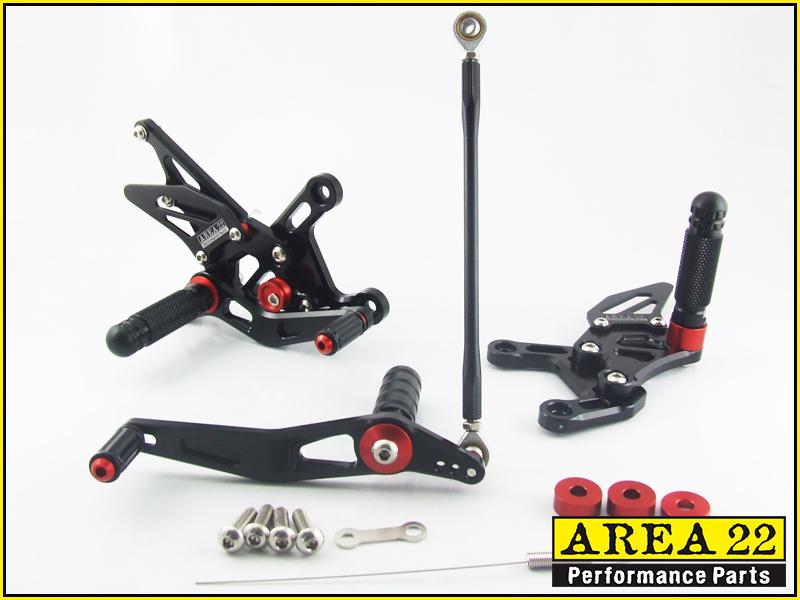 2009-2014 Yamaha YZF-R1 Area 22 CNC Adjustable Rear Sets Black Rearset R1